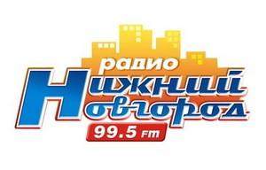Нижний Новгород радио