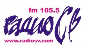 Радио-СВ, г. Петропавловск-Камчатский.