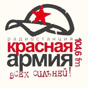 radio_krasnaya_armiya_tumen